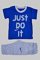 Летний костюм для мальчика Nike  (футболка с бриджами).Nike (Jast do it).