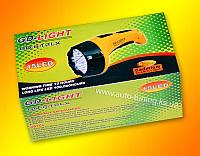 GD - Светодиодный аккумуляторный фонарь, 15 светодиодов, 10 часов непрерывной работы, GD-612LX
