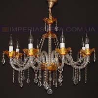 Люстра со свечами хрустальная IMPERIA восьмиламповая LUX-401423