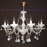 Люстра со свечами хрустальная IMPERIA восьмиламповая LUX-401506
