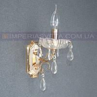 Хрустальное  бра, светильник настенный IMPERIA одноламповое LUX-435005