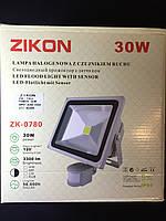 Светодиодный прожектор с датчиком движения 30W 3300LM 6000K