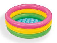 """Детский бассейн """"Радуга"""" Intex 57107, бассейн с надувным дном 61*22см, надувной бассейн для малышей, фото 1"""