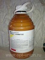 Гербицид Прима 45,9%  (Агент)
