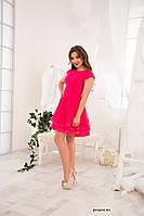Платье женское модное женское рюшик ян