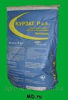Фунгицид Курзат Р 44 з. Против мучнистой росы и фитофторозы