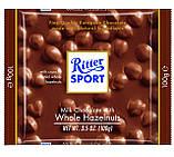 Шоколад Ritter Sport Whole Hazelnuts (Риттер Спорт с фундуком), 100 г, фото 3