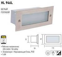 Грунтовая светодиодная лампа HL946L 1.6W белый,голубой16LED белый 6500K 220-240V/50-60 Гц  80Лм