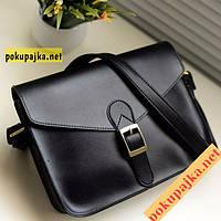Шикарный модный женский клатч - сумка 3 цвета цвет Чёрный  В наличии!
