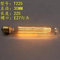 Лампочка накаливания t225-1 Лампа Эдисона Е27   DIY. Декоративный свет вольфрам.