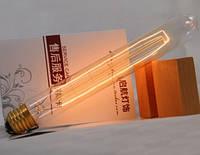 Лампочка накаливания t30-2 Лампа Эдисона Е27   DIY. Декоративный свет вольфрам.