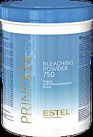 Пудра для обесцвечивания волос ESTEL PRINCESS ESSEX 750 г