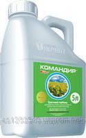 Гербицид  Командир, КЕ  (Команд) применяется на сельхозкультурах