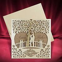 Пригласительные в бежевых тонах с лазерной высечкой, красивые и оригинальные  приглашения на свадьбу