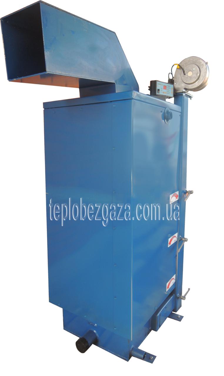 Твердотопливный котёл длительного горения «WICHLACZ» модель GK-1 мощность 38 кВт отапливаемая площадь 305 м2