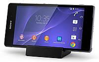 Док-станция Sony DK36 для Sony Xperia Z2 Black