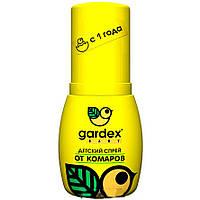 Спрей от комаров GARDEX Baby для детей от 1 года 50 мл.