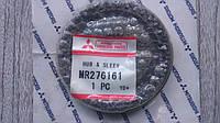 MMR276161 Синхронизатор коробки передач  MITSUBISHI (ll)