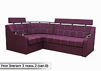 """Угловой диван """" Элегант 3 люкс """" «Savana Violet» (Угол взаимозаменяемый)"""