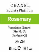 Egoiste Platinum * Chanel (Rosemary) - 15 мл композит в роллоне