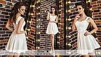 Стильное белое платье, пышная юбка. Арт-5475/43