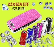 Чехол Diamond Cover Iphone 6 Pink