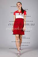 Женское спортивное платье АДИДАС