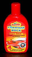 """Turtle Wax - Автошампунь """"Горячий воск"""" очищает труднодоступные загрязнения, FG-6514"""