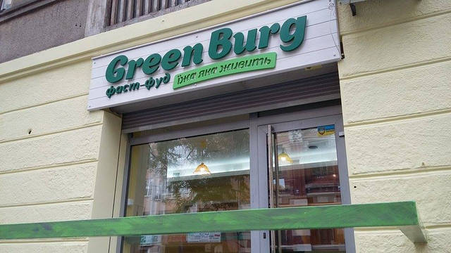 Green Burg 8