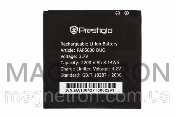 Аккумуляторная батарея PAP5000 Li-ion к мобильному телефону Prestigio 2200mAh, фото 2