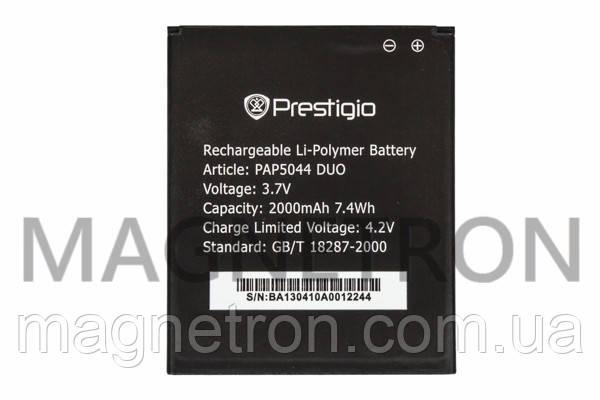 Аккумуляторная батарея PAP5044 Li-ion к мобильному телефону Prestigio 2000mAh, фото 2