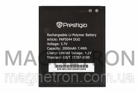 Аккумуляторная батарея PAP5044 Li-ion к мобильному телефону Prestigio 2000mAh
