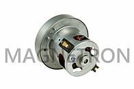 Двигатель (мотор) для пылесосов Gorenje KCL23-16PH 349118 (с выступом)