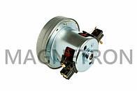Двигатель (мотор) 1300W для пылесосов Gorenje MP-R164060 151787 (с выступом)