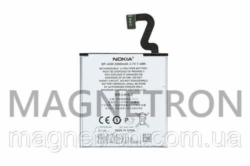Аккумуляторная батарея BP-4GW Li-ion к мобильному телефону Nokia 2000mAh