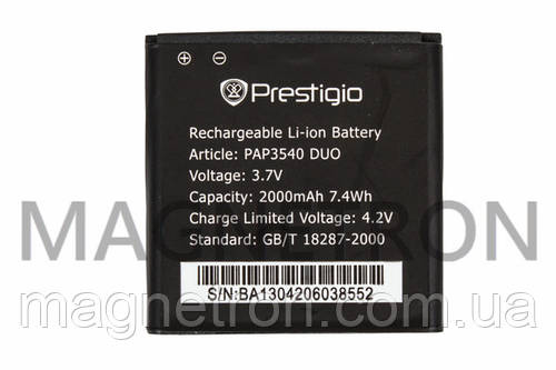 Аккумуляторная батарея PAP3540 Li-ion к мобильному телефону Prestigio 2000mAh
