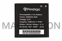 Аккумуляторная батарея PAP4044 Li-ion к мобильному телефону Prestigio 1500mAh