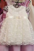 Платье детское нарядное, 1-2года