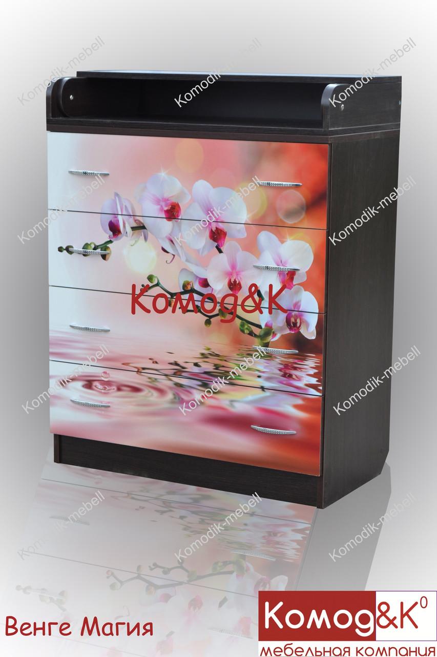 Комод пеленатор цвет Венге Магия + Орхидеи