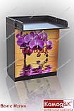 Комод пеленатор цвет Венге Магия + Орхидеи, фото 2