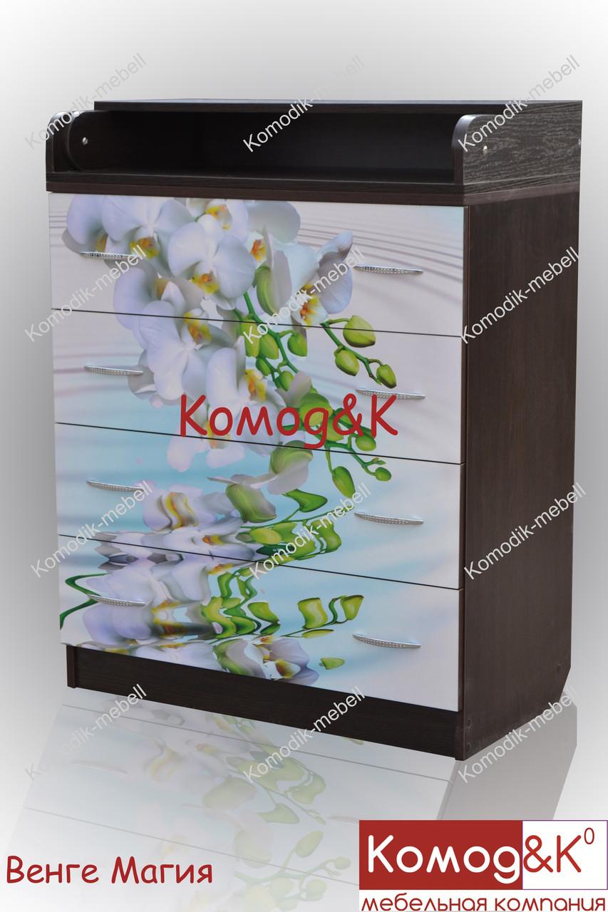 Комод пеленатор цвет Венге Магия + Орхидеи белые