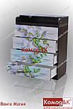 Комод пеленатор цвет Венге Магия + Орхидеи белые, фото 3