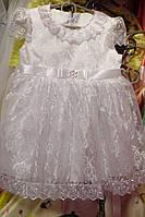 Платье нарядное белое с пышной юбкой, размер от 1 до 2 лет