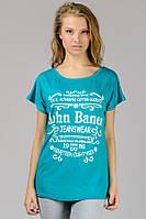 "Женская футболка ""John Baner"" бирюза"