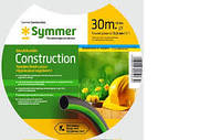 3/4 Construction Symmer Украина