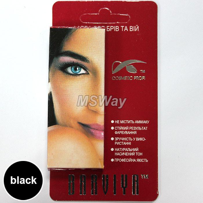 "Barviya - Краска для бровей и ресниц ""Барвия"" одноразовая (черная)"