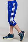 Детские трикотажные бриджи  Спорт №1, фото 2