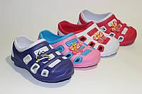 Кроксы детские арт 659D(24-29)