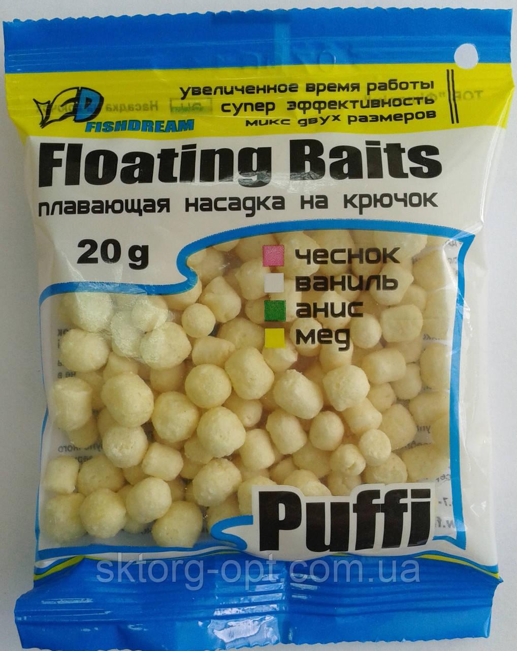 Плавающая насадка  Floating Baits FishDream Ваниль