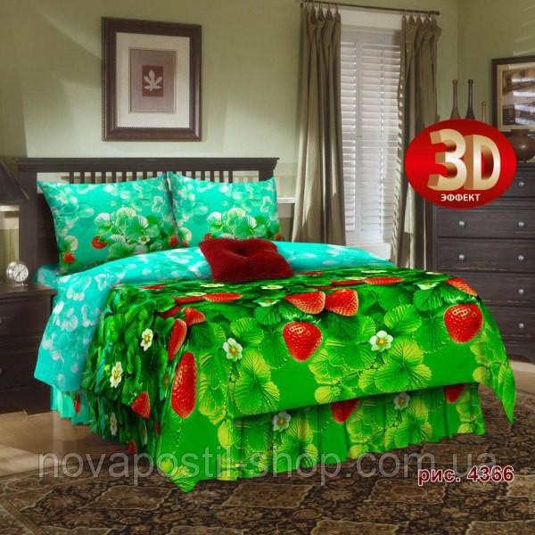 Комплект постельного белья Клубника 3D